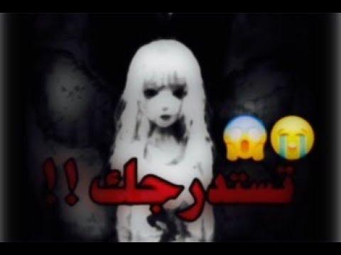 Xxx Mp4 تجربة لعبة مريم انتبة 3gp Sex