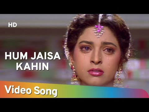 Xxx Mp4 Hum Jaisa Kahin Aapko Bewafa Se Wafa Juhi Chawla Vivek Mushran Bollywood Sad Songs 3gp Sex