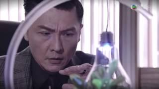 殭 - 第 18 集預告 (TVB)