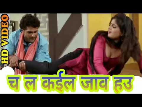 Xxx Mp4 च ल कईल जई हउ ॥ Bhojpuri Hot And Sexy Song 3gp Sex
