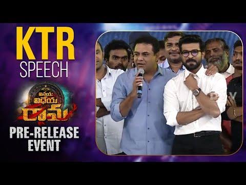 Xxx Mp4 Telangana IT Minister KTR Speech Vinaya Vidheya Rama Pre Release Event 3gp Sex