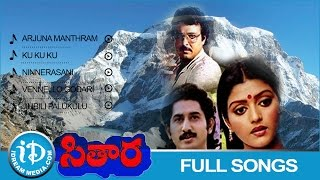Sitara Movie Songs || Video Juke Box ||  Bhanupriya - Suman || Ilayaraja Songs