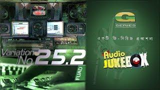 Variation No 25. 2 | Fuad Feat. Various Artists | Full Album |  Audio Jukebox
