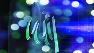 Pashto Hamd Mohammad Shfie Zaheer- Khaliq Di Jahan Ta Ee