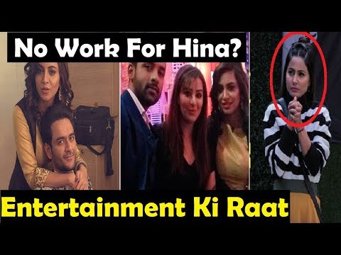 Omg! TV industry Ignoring Hina After Bigboss 11   Hina Khan Negative Image   Bigboss 11