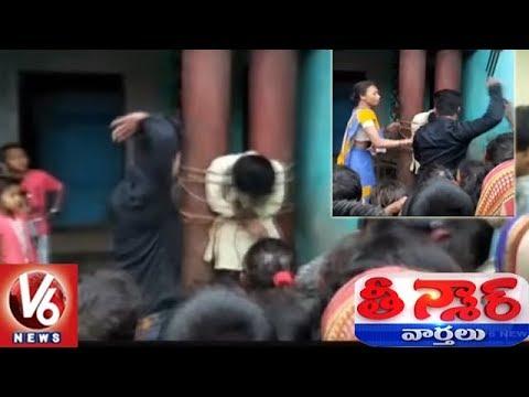 Girl Tied To a Piller And Beaten Publicly Over Love Affair In Bihar | Teenmaar News | V6 News