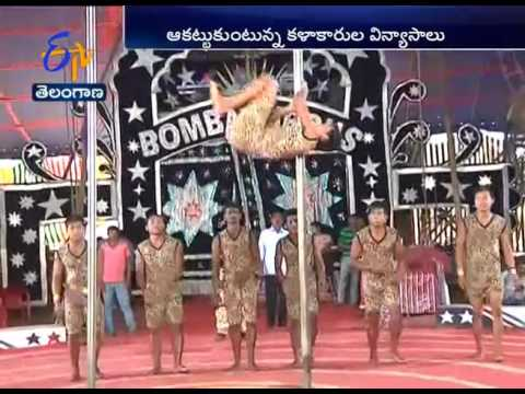 Bombay Circus in Vizag Which Attracts Humans