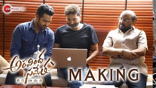 Aravindha Sametha Movie Making | Jr. NTR, Pooja Hegde | Trivikram