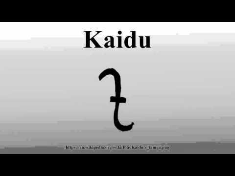 Kaidu