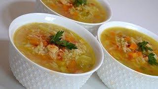 شوربة الدجاج الأرز والخضار صحية ولذيذة جدا جدا