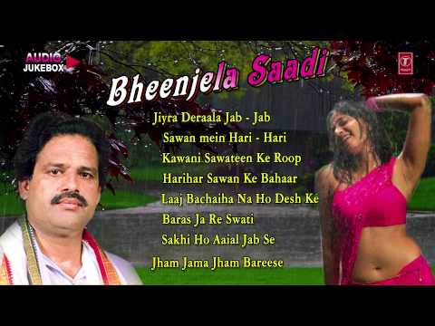 Xxx Mp4 BHEENJELA SAARI Kajari Audio Songs Jukebox By Bharat Sharma Vyas 3gp Sex
