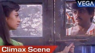 Kaadal Mannan Movie Climax Scenes