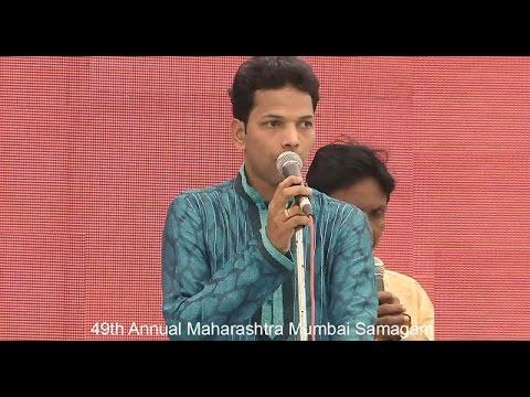 Marathi Song By Devidas Jagtap | 49Th Maharashtra Nirankari Sant Samagam 2016