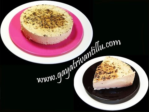 Junnu -  Colostrum milk Cheese - Andhra Recipes - Indian Telugu Recipes