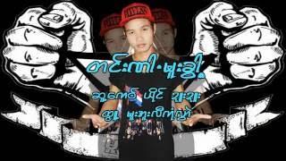 karen song_du du (official MV)