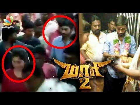 Xxx Mp4 Maari 2 Kick Starts Shooting Dhanush Sai Pallavi Balaji Mohan Hot Tamil Cinema News 3gp Sex