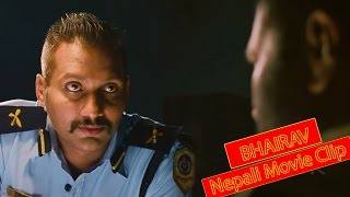 Bhairav Acting Kasto Thiyo   भैरव याक्टिङ कस्तो थ्यो     Movie clip