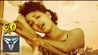 Solomie Mahray - Fiqhri Zehlefkum (Qana Susatat)   Eritrean Music 2016