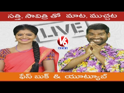 Xxx Mp4 Bithiri Sathi And Savitri In Live Chit Chat V6 News 3gp Sex