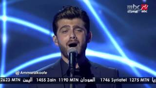 Arab Idol -الحلقات المباشرة-عمار الكوف- مدرسة الحب