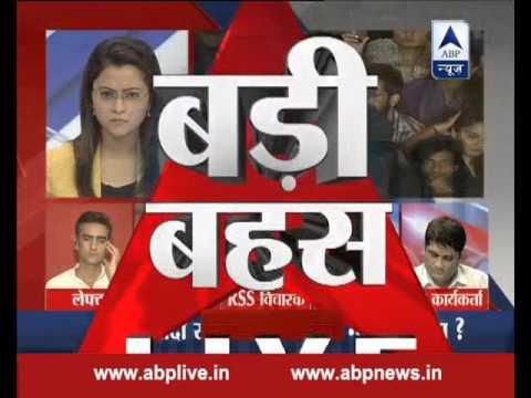 Xxx Mp4 Big Debate Is Modi Government Shaken Up Due To Kanhaiya Kumar 3gp Sex
