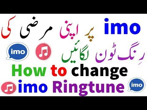 Xxx Mp4 How To Change Imo Ringtone Imo Ki Ringtone Kese Change Karte Hain 3gp Sex