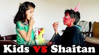Kids vs Shaitan - The Power of Bismillah - Pakistani Kids Funny Video