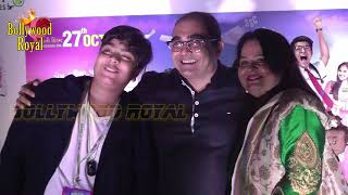 Premiere Gujarati film the film 'Best of Luck Laalu'