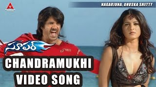 Chandramukhi Video Song || Super Movie || Nagarjuna, Ayesha Takia, Anushka