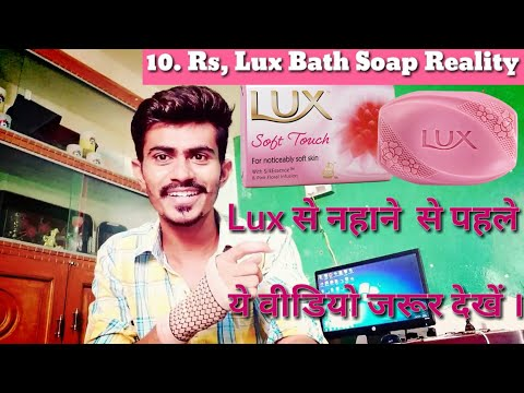 Xxx Mp4 Lux Soap Review And Truth Of Fragrance Soap लक्स साबुन की हकीकत LuxSoap 3gp Sex