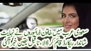 How do the check my latest video Saudi Arabia 2018 upload Urdu Hindi AT Advice