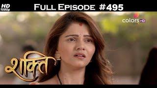 Shakti - 24th April 2018 - शक्ति - Full Episode