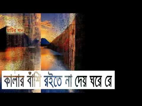বাংলা দ