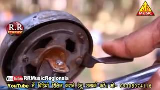 Pedal mari mari HD Supperb Jharkhandi AVs