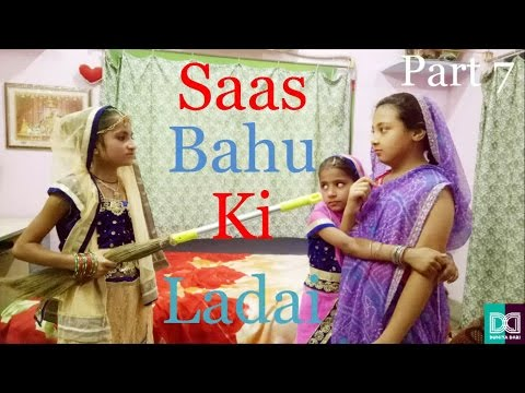 Xxx Mp4 Saas Bahu Ki Ladai Part 7 Saas Bahu Comedy Drama सास बहु की लड़ाई 3gp Sex