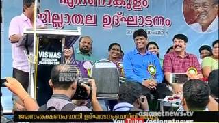Friendly Chat Between Actor Sreenivasan and Mammootty
