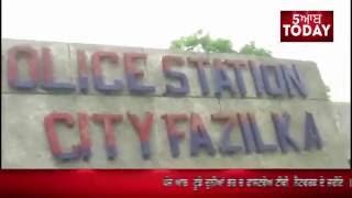 Fazilka  police 1 girl and 4 boys arrested in suspicious circumstances