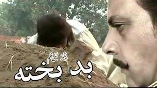 Jahangir Khan New Pashto Drama 2016 Badbakhta Aulad