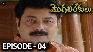 Episode 4 of MogaliRekulu Telugu Daily Serial    Srikanth Entertainments