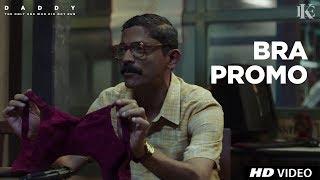 B R A - Babu Rama Arun | Daddy | Arjun Rampal | Aishwarya Rajesh