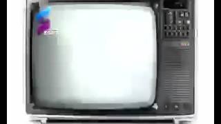 تلفزيون العراق القديم