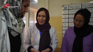 세계 여성의 날: 카불에서 활동하는 조산사 감독 아킬라