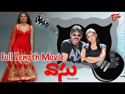 Xxx Mp4 Vasu Telugu Full Length Movie Venkatesh Bhumika 3gp Sex