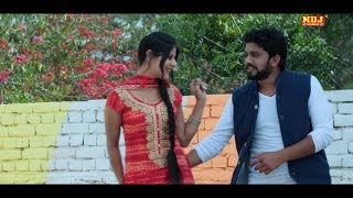 Chal Matkani | Mohit Sharma | Kala Kundu | Renu Choudhary | Latest Haryanvi Song 2017 New |NDJ Music