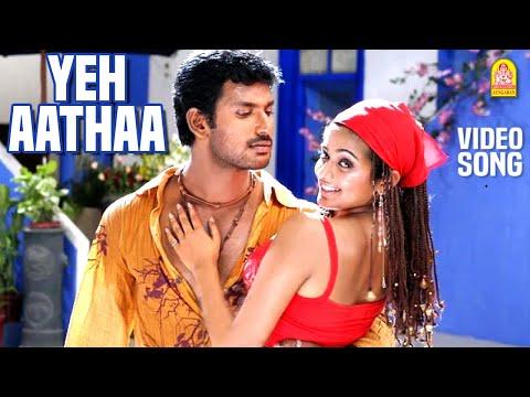 Yeh Aatha Song from MalaiKottai Ayngaran HD Quality