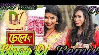 SELENG Dj   Gitanjali_Das   Latest Dj Assamese remix Song 2018