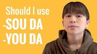 Ask a Japanese Teacher -