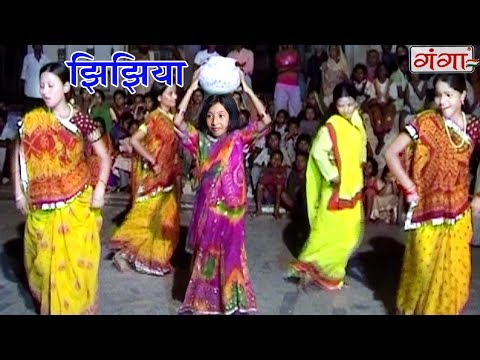 Xxx Mp4 झिझिया Maithili Lokgeet 2017 Geet Ghar Ghar Ke Maithili Hit Video Songs 3gp Sex