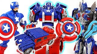 Marvel Captain America, Wolverine transformers appeared! Optimus Prime, Bumblebee - DuDuPopTOY