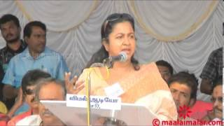 Current News Videos - Tamil Cinema Association Fasting